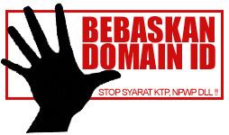 domain-id.jpg
